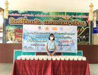มอบอาหารให้ชุมชนการเคหะ อ.เมือง 260663_๒๐๐๖๒๖.jpg