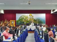 ประชุมคณะกรรมการผังเมืองจังหวัดลำปาง 1964_21090_0.jpg